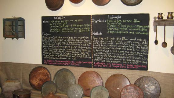 Λαογραφικό Μουσείο της Πλάτσας θα είναι πλέον ξανά στη διάθεση του κοινού για επίσκεψη