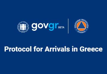 gov.gr